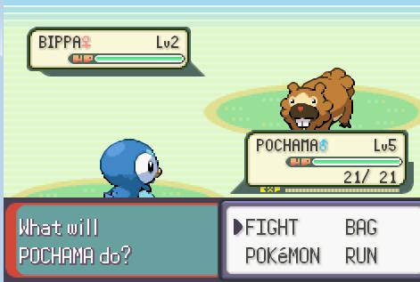 Pokemon Aspera Screenshot