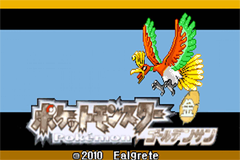 Pokemon Golden Sun GBA ROM Hacks