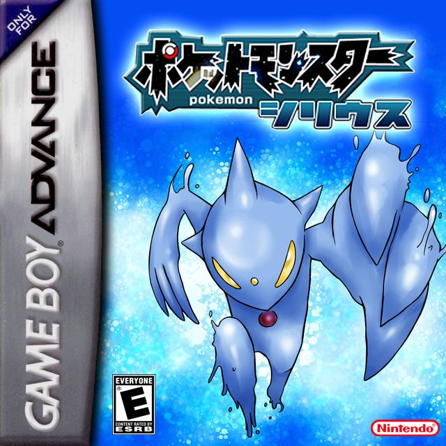 Pokemon Sirius GBA ROM Hacks