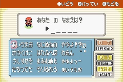Pokemon Phoenix Screenshot