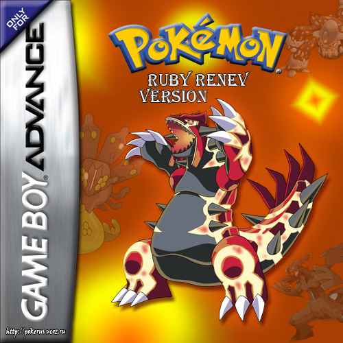 Pokemon Ruby Renev GBA ROM Hacks