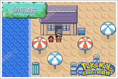Pokemon Aurora Stone GBA ROM Hacks