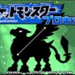 Pokemon Pycron