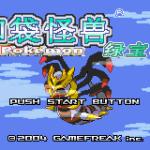 Pokemon Reversal Of Illusion