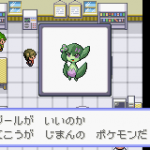Pokemon Procyon