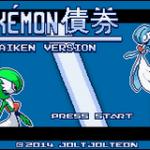 Pokemon Saiken
