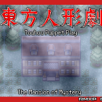 Touhou Puppet Play ~ The Mansion of Mystery