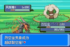 Pokemon Snowy White GBA ROM Hacks