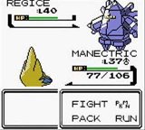 Pokemon Extreme Silver Screenshot