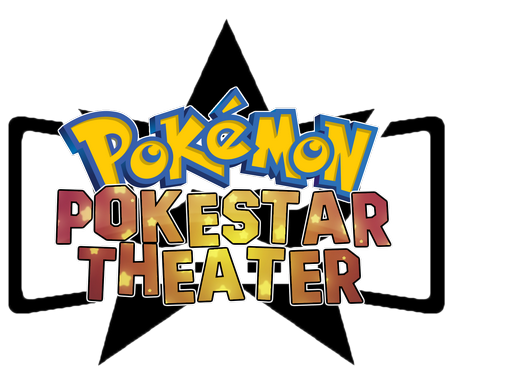 Pokemon Pokestar Theater Screenshot