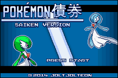 Pokemon Saiken GBA ROM Hacks