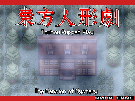 Touhou Puppet Play ~ The Mansion of Mystery RMXP Hacks