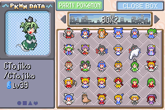 Touhoumon Purple GBA ROM Hacks